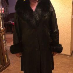 Raincoat leather with pepe