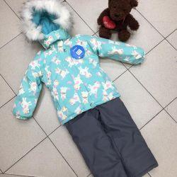 Новый зимний костюм до - 30