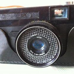 camera Triplet-69-3