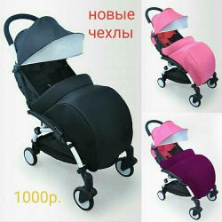 New windproof covers for any stroller