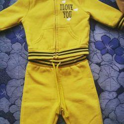 Παιδικό αθλητικό κοστούμι