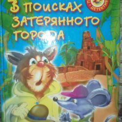 Cartea lui Egorova