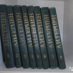 Много книг 4