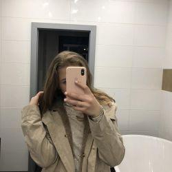 Куртка с плюшевой вкладкой