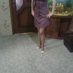 Dress, likadis