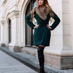 Χειμερινό παλτό με παλτό