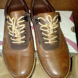 Παπούτσια για μπότες