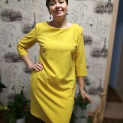 Rochie însorită