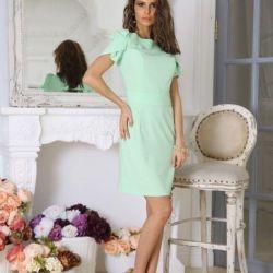 Платье Bezko (новое)