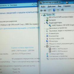 Μινιατούρα σύστημα καταγραφής συστήματος γραφείου