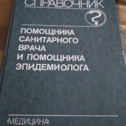 Book of medicine.