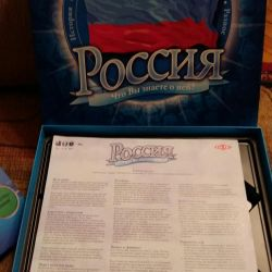 Board game Russia