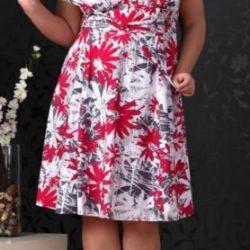 New dress (summer)
