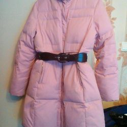 Coat roz până jos