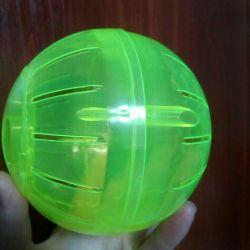 Walking ball 12cm