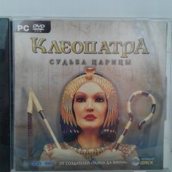 Cleopatra: The Fate of the Queen (PC)
