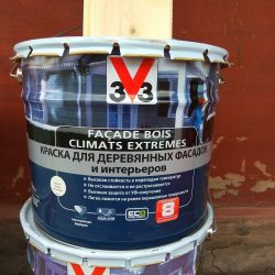 Paint for wood