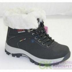Beautiful winter boots Coollook 36-37
