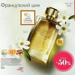 Cosmetics Oriflame