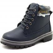 Boots demi-season 28-35new