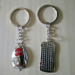 Keychains - paired keyboard and mouse