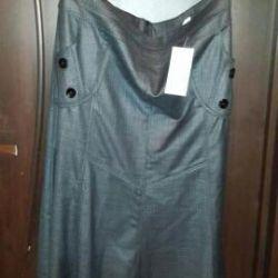 Νέα καλοκαιρινή φούστα p 50