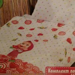 Κλινοσκεπάσματα στο κρεβάτι.