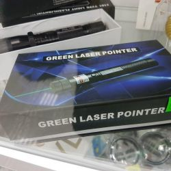 Laser pointer with patterns