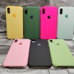 Carcase pentru iPhone XR