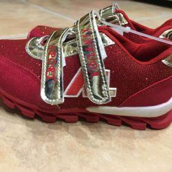 Yeni spor ayakkabılar, 30 s.
