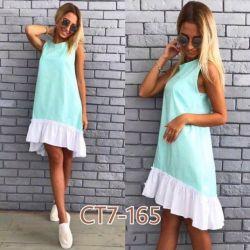 New, Summer, beautiful sundresses