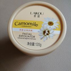 Pilling - a roll with a camomile