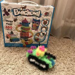 Jucărie nouă