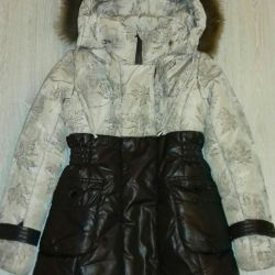Winter coat 122 - 134