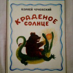 Noua carte K. Chukovsky Soarele furat