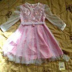 Dress 116,124
