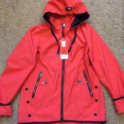 The jacket is new demi-season