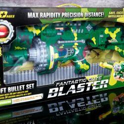 Blaster 55cm