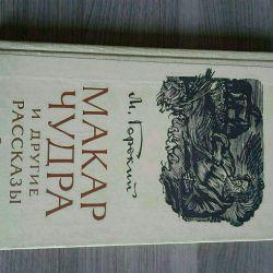 M. Gorky MAKAR MIRACLE.