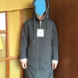 Куртка жіноча / чоловіча