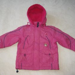 Bright demi-season jacket Adajio for girls