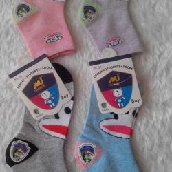 Socks size 35-39, new, price per pair