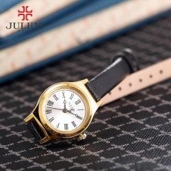 Новые наручные часы JULIUS в подарочной упаковке