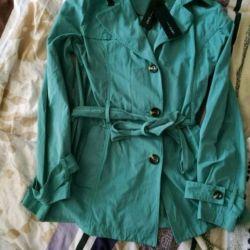 Куртка тренч новая Zero