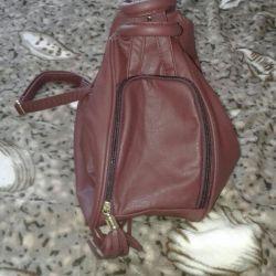 AVON backpack bag