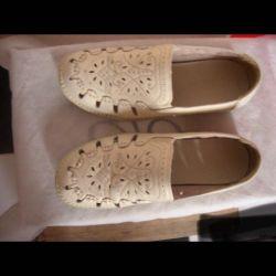 Beige shoes (Loferov-40razm type)