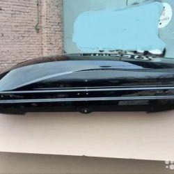 Πουλήστε ένα νέο Autobox Black
