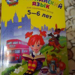 İngilizce Öğrenme Kitabı