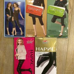 New tights and capri
