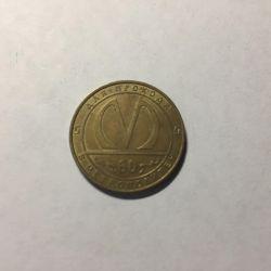 Metro token St. Petersburg